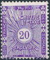 French Somali Coast 1915 Postage Due Stamps d