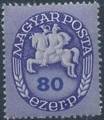 Hungary 1946 Post Rider - Definitives g