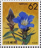 Japan 1990 Flowers of the Prefectures zq
