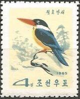 Korea (North) 1965 Korean Birds a