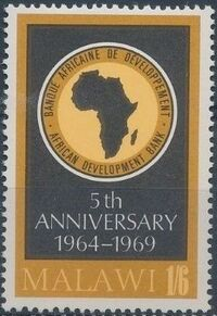 Malawi 1969 Anniversary of African Development Bank c