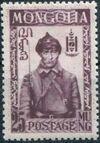 Mongolia 1932 Mongolian Revolution g
