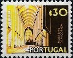Portugal 1974 Landscapes and Monuments (4th Group) b