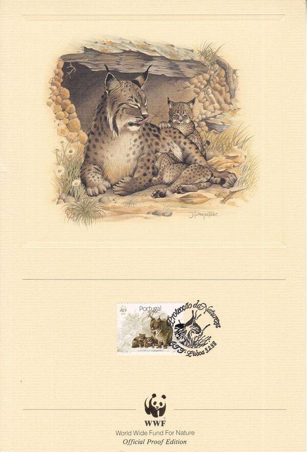 Portugal 1988 WWF Iberian Lynx (Lynx pardina) OPEd