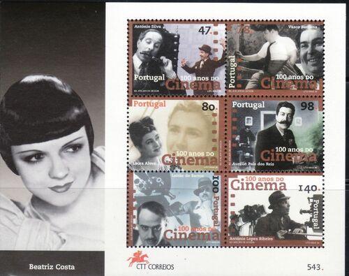 Portugal 1996 Centenary of Portuguese Cinema SSc
