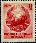 Romania 1950 Arms of Republic k