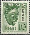 Togo 1941 Postage Due b.jpg
