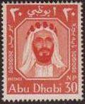 Abu Dhabi 1964 Sheik Zaid bin Sultan al Nahayan d