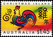 Christmas Island 2005 Year of the Rooster b