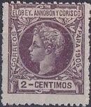 Elobey, Annobon and Corisco 1905 King Alfonso XIII b