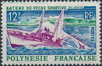 French Polynesia 1966 Boats c