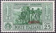 Italy (Aegean Islands)-Carchi 1932 50th Anniversary of the Death of Giuseppe Garibaldi c