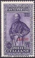 Italy (Aegean Islands)-Carchi 1932 50th Anniversary of the Death of Giuseppe Garibaldi j