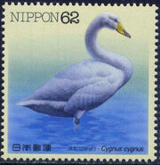 Japan 1992 Waterside Birds (4th Issue) a