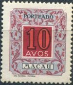 Macao 1952 Postage Due Stamps d