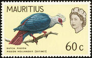 Mauritius 1965 Birds in Natural Colors k