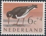 Netherlands 1961 Surtax for Social and Cultural Purposes b