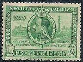 Spain 1929 Seville-Barcelona Exposition d
