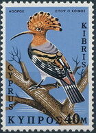 Cyprus 1969 Birds of Cyprus e