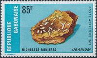 Gabon 1971 Minerals a