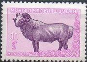 Mongolia 1958 Animals f