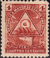 """Nicaragua 1898 Coat of Arms of """"Republic of Central America"""" c.jpg"""