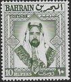 Bahrain 1960 Emil Sheikh Salman bin Hamad al Khalifa k.jpg