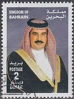 Bahrain 2002 King Hamad Ibn Isa al-Khalifa o