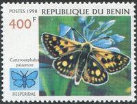 Benin 1998 Butterflies f