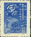 China (People's Republic) 1949 1st session of Chinese People's Consultative Political Conference a.jpg