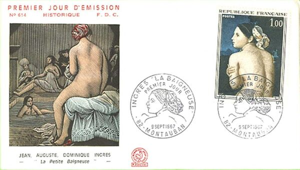 France 1967 French Art (1967-3) FDCe