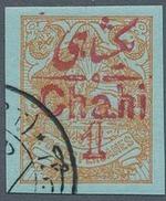 Iran 1910 Heraldic Lion e
