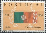 Portugal 1960 50th Anniversary of the Portuguese Republic a