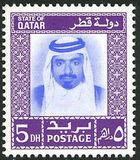 Qatar 1972 Sheikh Hamad bin Khalifa Al Thani a