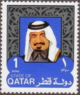 Qatar 1977 Sheikh Khalifa bin Hamad e