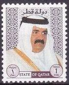 Qatar 1996 Hamad ibn Khalifa Ath-Thani d