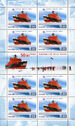 Russian Federation 2009 50th Anniversary of Nuclear Russian Navy Sc