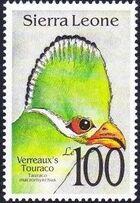 Sierra Leone 1992 Bird's Heads c