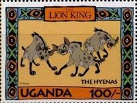 Uganda 1994 The Lion King g