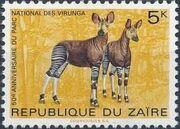 Zaire 1975 50th Anniversary of the Virunga National Park e
