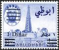 Abu Dhabi 1966 Sheik Zaid bin Sultan al Nahayan Surcharged k.jpg