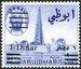 Abu Dhabi 1966 Sheik Zaid bin Sultan al Nahayan Surcharged k