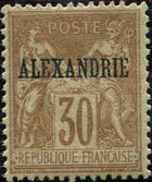 "Alexandria 1899 Type Sage Overprinted ""ALEXANDRIE"" l"
