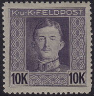 Austria 1917-1918 Emperor Karl I (Military Stamps) t