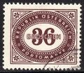 Austria 1947 Postage Due Stamps - Type 1894-1895 with 'Republik Osterreich' o.jpg
