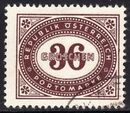 Austria 1947 Postage Due Stamps - Type 1894-1895 with 'Republik Osterreich' o