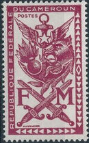 Cameroon 1963 Military Stamps a