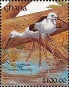 Ghana 1991 The Birds of Ghana zd