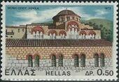 Greece 1972 Monasteries and Churches a