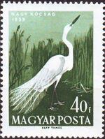 Hungary 1959 Water Birds d